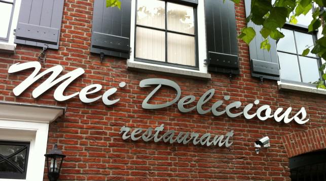 mei delicious dibond letters
